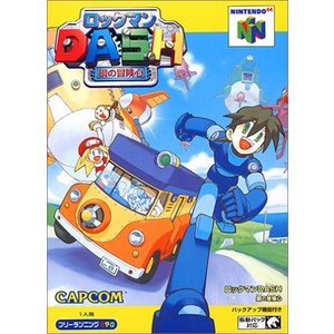 【訳あり新品】【N64】ロックマンDASH 鋼の冒険心[お取寄せ品]|asakusa-mach