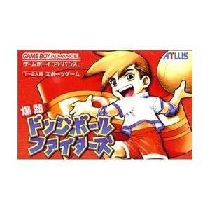 [宅配便限定]【新品】【GBA】爆熱ドッジボールファイターズ|asakusa-mach