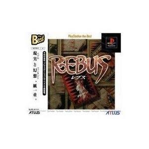 [メール便OK]【訳あり新品】【PS】【BEST】REBUS PS Best[お取寄せ品]|asakusa-mach