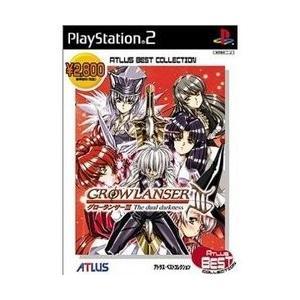 [メール便OK]【新品】【PS2】【BEST】グローランサーIII アトラスベストコレクション  The dual darkness|asakusa-mach