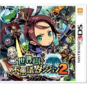 [メール便OK]【新品】【3DS】【通】世界樹と不思議のダンジョン2 通常版[在庫品]|asakusa-mach