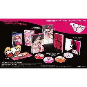 【新品】【PSV】【限】キャサリン・フルボディ ダイナマイト・フルボディ BOX[お取寄せ品] asakusa-mach