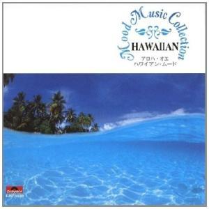 [メール便OK]【新品】【CD】ムード・ミュージックコレクション アロハ・オエ ハワイアン・ムード ...