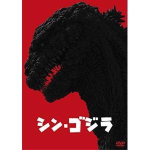 [メール便OK]【新品】【DVD】シン・ゴジラ DVD2枚組[在庫品]