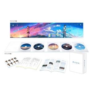 [宅配便限定]【新品】【BD】君の名は。 Blu-ray コレクターズ・エディション5枚組(4K Ultra HD Blu-ray同梱)|asakusa-mach