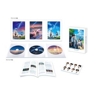 【新品】【BD】君の名は。 Blu-ray ス...の関連商品6