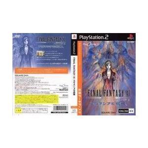 [メール便OK]【新品】【PS2】ファイナルファンタジーXI 〜プロマシアの呪縛〜 拡張データディスク[お取寄せ品] asakusa-mach