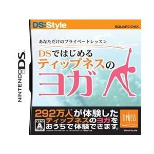 [メール便OK]【新品】【DS】DSではじめる ティップネスのヨガ asakusa-mach