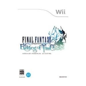 [メール便OK]【新品】【Wii】ファイナルファンタジー クリスタルクロニクル エコーズ・オブ・タイム[お取寄せ品]|asakusa-mach
