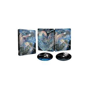 [宅配便限定]【新品】【PS4】【限】ファイナルファンタジーXV デラックスエディション|asakusa-mach