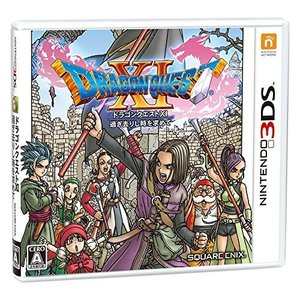 在庫あり[メール便OK]【新品】【3DS】ドラゴンクエストXI 過ぎ去りし時を求めて|asakusa-mach