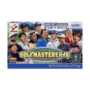 [宅配便限定]【新品】【GBA】JGTO公認GOLFMASTERモバイル JAPAN GOLF TOUR GAME asakusa-mach