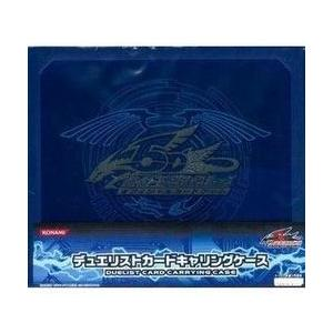 [宅配便限定]【新品】【TTAC】遊戯王 キャリングケース 竜の紋章2|asakusa-mach