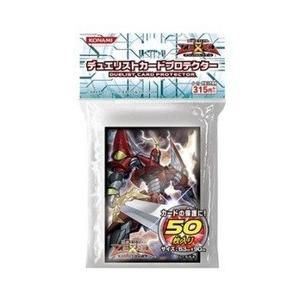 [メール便OK]【新品】【TTAC】遊戯王ゼアル カードプロテクター H-C エクスカリバー|asakusa-mach