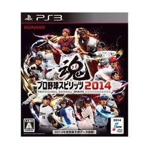 [100円便OK]【新品】【PS3】プロ野球スピリッツ2014|asakusa-mach