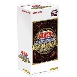 [宅配便限定]【新品】【TTBX】遊戯王 20th ANNIVERSARY PACK 2nd WAVE|asakusa-mach