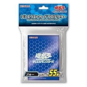 [メール便OK]【新品】【TTAC】(CG1539)遊戯王 カードプロテクター ブルー|asakusa-mach