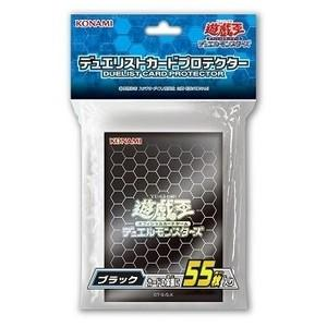 [100円便OK]【新品】【TTAC】(CG1540)遊戯王 カードプロテクター ブラック|asakusa-mach