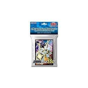 [メール便OK]【新品】【TTAC】(CG1546)遊戯王 カードP サイバース・リンク|asakusa-mach