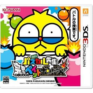 [メール便OK]【新品】【3DS】100%パスカル先生 完璧ペイントボンバーズ|asakusa-mach