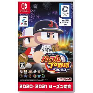 [メール便OK]【新品】【NS】eBASEBALLパワフルプロ野球2020 [Switch版][在庫品]|asakusa-mach