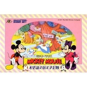[宅配便限定]【新品】【FC】ミッキーマウス 不思議の国の大冒険 asakusa-mach