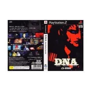 [メール便OK]【新品】【PS2】D.N.A (Dark Native Apostle)[お取寄せ品] asakusa-mach