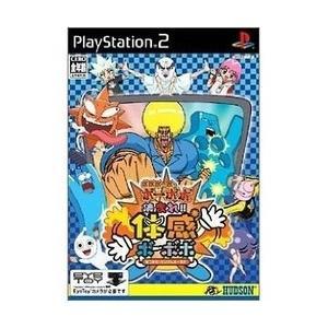 [メール便OK]【新品】【PS2】ボボボーボ・ボーボボ 集まれ!!体感ボーボボ【ソフト単品】[お取寄せ品] asakusa-mach
