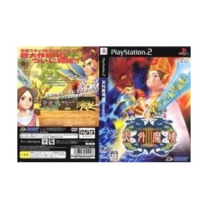 [メール便OK]【新品】【PS2】天外魔境3 NAMIDA[お取寄せ品] asakusa-mach