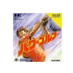 [メール便OK]【訳あり新品】【PCE】パワーゴルフ[お取寄せ品] asakusa-mach