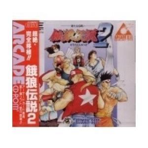 [メール便OK]【訳あり新品】【PCECD】餓狼伝説2 新たなる闘い【ARCADE CARD専用】[お取寄せ品]|asakusa-mach