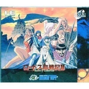 [メール便OK]【訳あり新品】【PCECD】ロードス島戦記II[お取寄せ品] asakusa-mach
