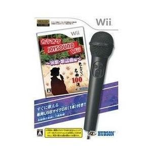 【新品】【Wii】カラオケJOYSOUND Wii 演歌・歌謡曲編