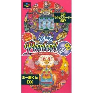 [宅配便限定]【新品】【SFC】HEIWA Parlor!Mini8 パチンコ実機シミュレーションゲーム|asakusa-mach