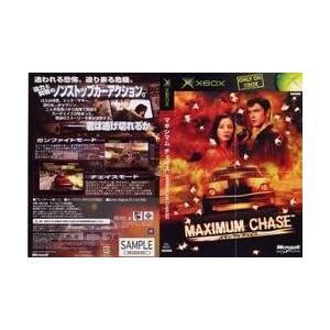 [メール便OK]【新品】【Xbox】MAXIMUM CHASE|asakusa-mach