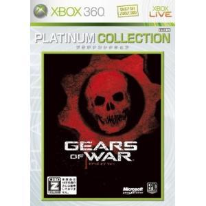 [メール便OK]【新品】【Xbox360】【BEST】Gears of War プラチナコレクション|asakusa-mach