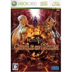【新品】【Xbox360】【限】キングダムアンダーファイア:サークルオブドゥーム 初回版[お取寄せ品]|asakusa-mach