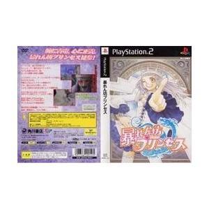 [メール便OK]【新品】【PS2】暴れん坊プリンセス|asakusa-mach