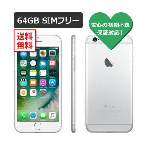 おまけ付【即納可能】【Bランク良品】iPhone6 64GB シルバー SIMフリー A1586 白ロム【中古】【動作確認済】【送料無料※沖縄除く】 asakusa-mach