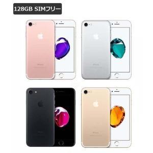 おまけ付【即納可】【Bランク】 iPhone 7 128GB SIMフリー 白ロム 5色展開【中古】【保護ガラス付】【送料無料※沖縄除く】 asakusa-mach