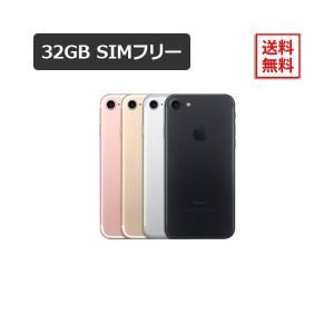 【即納可】【新品】iPhone7 32GB SIMフリー 白ロム(ローズゴールド/ゴールド/ シルバ...