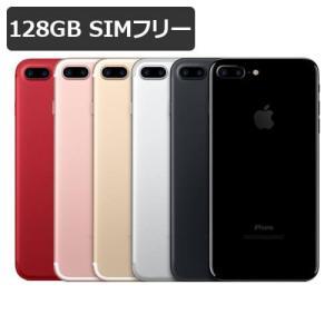 【即納可能】【中古】【美品Aランク】 iPhone 7 Plus 128GB SIMフリー 白ロム 6色展開【送料無料※沖縄除く】 asakusa-mach