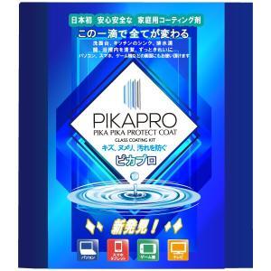 [即納可能]【新品】【即納可能】【新品】万能ガラスプロコーティング剤「ピカプロ」<<今ならポイント10倍>>【送料無料】 asakusa-mach