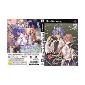 [メール便OK]【中古】【PS2】好きなものは好きだからしょうがない!!-RAIN- Sukisyo!Episode♯03[在庫品]|asakusa-mach