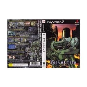 [メール便OK]【中古】【PS2】Velvet File(ヴェルベットファイル)[在庫品]|asakusa-mach