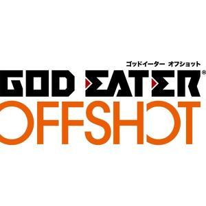 [宅配便限定]【中古】【PS4】【限】GOD EATER OFF SHOT(ソーマ・シックザール編)ツインパック&アニメVol.4 限定生産|asakusa-mach