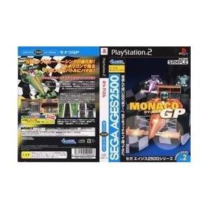 [メール便OK]【中古】【PS2】モナコGP SEGA AGES 2500シリーズVol.2|asakusa-mach