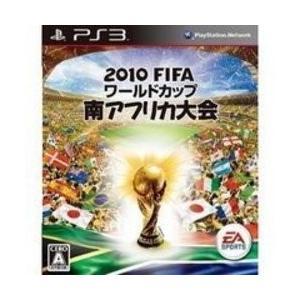 [メール便OK]【中古】【PS3】2010 FIFA ワールドカップ南アフリカ大会|asakusa-mach