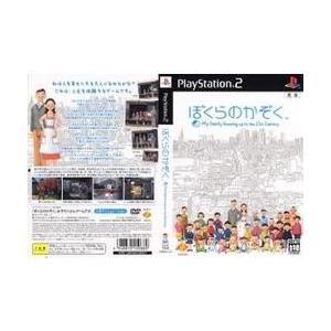 [メール便OK]【中古】【PS2】ぼくらのかぞく[お取寄せ品] asakusa-mach