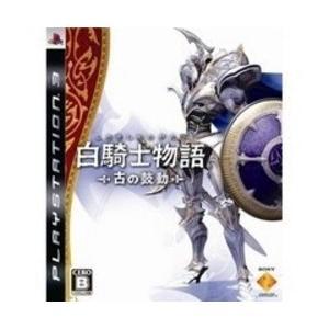 [メール便OK]【中古】【PS3】白騎士物語-古の鼓動-[お取寄せ品]|asakusa-mach